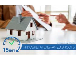 В России могут упростить оформление надвижимости по приобретательной давности