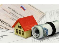 Как не платить налоги при продаже недвижимости?