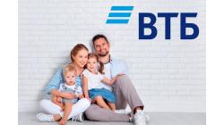 Отличные новости для ипотечных клиентов ВТБ