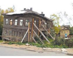 Почему не продается дом?