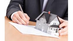 Что нужно, чтобы зарегистрировать вновь построенный дом?