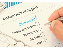 Может ли большое количество обращений за одобрением кредита испортить кредитную историю?