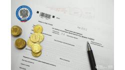 В России хотят отменить НДФЛ с продажи жилья