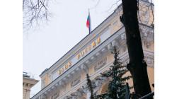ЦБ России поднял ключевую ставку до 5%