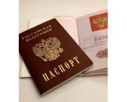 Что нужно знать о регистрации граждан по месту жительства.